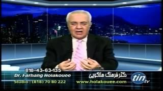 28.April 2016 - دکتر هلاکویی , رازها و نیازها, تلویزیون تصویر ایران ۹ اردیبهشت