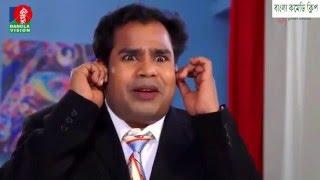 যেমন বস তেমন কর্মকর্তা bangla comedy clips/ Bangla Funny Clips