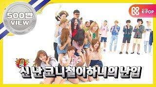 (Weekly Idol EP.261) Celebration Dance battle TWICEvsGFRIEND