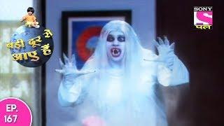 Badi Door Se Aaye Hain - बड़ी दूर से आये है - Episode 167 - 5th August, 2017