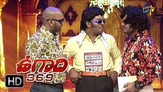 Sudheer Team Performance  | Ugadi 369 | 29th March 2017 | ETV Telugu