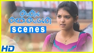 Kadhal Kan Kattudhe Movie Scenes | KG and Athulya argue | Athulya doubts KG | Shivaraj