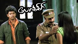 Pokkiri | Pokkiri Tamil Full Movie Scenes | Vijay helps Asin to Escape | Pokkiri Vijay Mass Scene