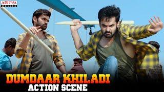 Dumdaar Khiladi  Action Scene   Dumdaar Khiladi Scenes    Ram,AnupamaParameswaran