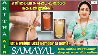 Beauty Tips / Fat & Weight Loss Remedy / Anitha Kuppusamy / Kitchen