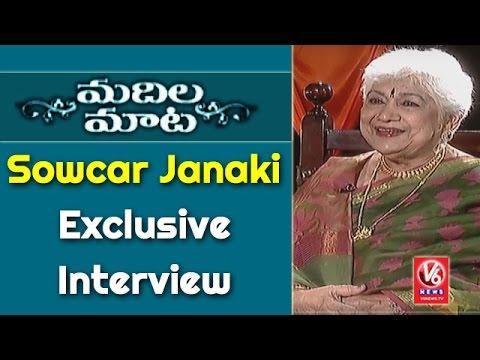 Sowcar Janaki Exclusive Interview With Savitri Madila Maata V6 News