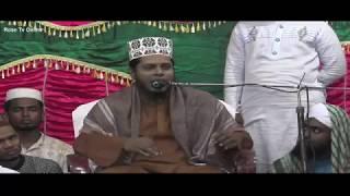 Waz Mahfil. ১০১ টি দলিল দিলেন মুফতী আলাউদ্দিন জিহাদী. Full HD Video.