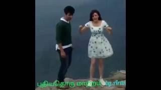 Kajal Aggarwal hot Funny underwear scene with Jeeva