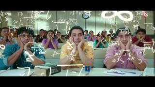 Song all is well movie 3idiot