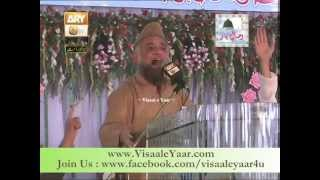 Syed Fasihuddin Soharwardi 08-06-2014 Urs Mubarak Eidgah Sharif at Rawalpindi.By Visaal