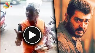 Viral Video - Ajith finds his die hard fan   Latest Tamil Cinema News