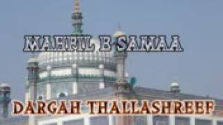 Ustad Hussain Bux Khan Dhadhi Naayab Mehfil(2)