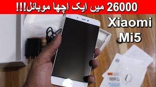 Xiaomi Mi 5 Unboxing | My Second Phone !