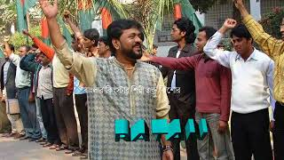 স্বপ্ন আমার কাজল পুকুর | এন্ড্রু কিশোর | Swapno Amar kajal Pukur | Andrew Kishore