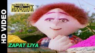 Zapat Liya | Khilona Bana Khalnayak | Laxmikant Berde, Vijay Chavan & Madhu Kambikar