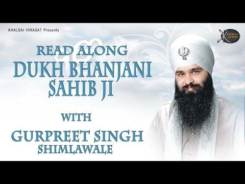 Xxx Mp4 Full Paath Dukh Bhanjani Sahib Ji Read Along Bhai Gurpreet Singh Ji Shimla Wale Kirtan HD 3gp Sex