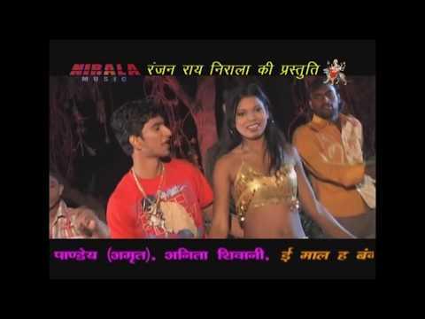 Hot Bhojpuri Song |Pahire Le Bikini | Bhojpuri Tadka