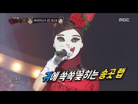 [King of masked singer] 복면가왕 - Follow me aerobics girl VS Tango 1round - BANG BANG BANG 20170514