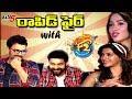 Rapid Fire with Venkatesh,Tamannaah, Varun Tej, Mehreen   F2 Team Interview   TV5 News
