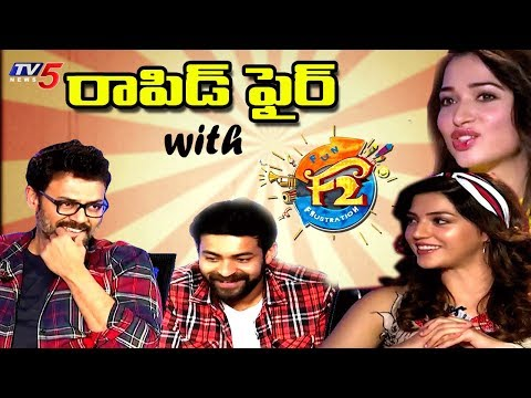 Xxx Mp4 Rapid Fire With Venkatesh Tamannaah Varun Tej Mehreen F2 Team Interview TV5 News 3gp Sex