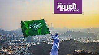 تفاعلكم | أكثر الصور تداولا في اليوم الوطني السعودي