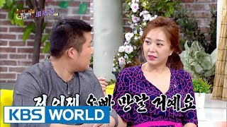 Jo Miryung is popular among younger men?? [Happy Together / 2017.07.27]