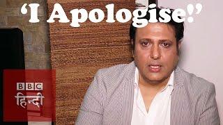 Only Salman Khan stood by me: Govinda (BBC Hindi)
