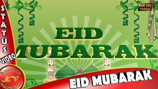 Eid Mubarak 2017,Wishes,Whatsapp Video,Greetings,Animation,Messages,Quote,Happy Eid Ul Fitr,Download