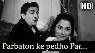 Parbaton Ke Pedon Par Shaam - Waheeda Rehman - Kamaljeet - Shagoon - Hindi Songs - Khayyam