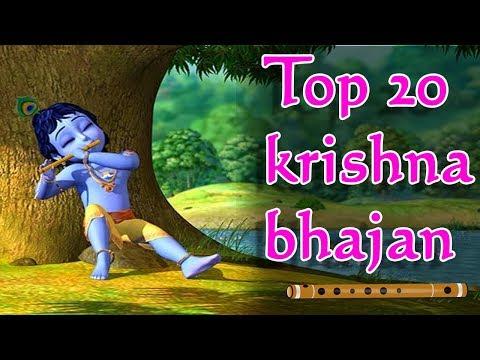 Xxx Mp4 Top 20 Krishna Bhajan Free Download 3gp Sex