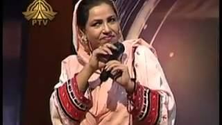 Download Balochi song 3Gp Mp4