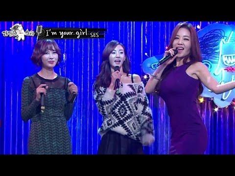 The Radio Star, Kang Ye-bin #09, 강예빈 20130206