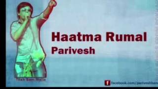 Haatma Rumaal Full Song from (Parivesh)