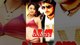 AK 47 | Nepali HD Full Movie | Jharana Thapa, Bishal Bista, Sushil Pokharel