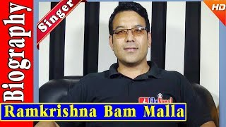 Ramkrishna Bam Malla - Nepali Singer Biography Video, Songs