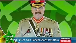 Raheel Sharif Speech on Pakistan Defence Day 6 September 2016 | Express News