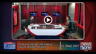 Live with Dr.Shahid Masood | 21-May-2017 | Donald Trump | PM Nawaz  | Saudi Arabia | Riyadh Summit