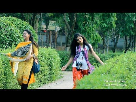 Beautiful BAU ( Bangladesh Agricultural University ) - A Spiritual Promo Videograph