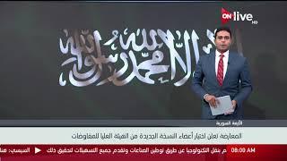 موجز أخبار الثامنة صباحا - الجمعة 24 نوفمبر 2017