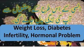 Alsi ke Fayde   Alsi ka Istamal   Flax Seeds Benefits   Flax Seed   Pakistani Mom in Dubai