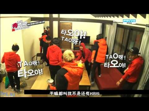【OnLay韩语中字】140102 EXO's Showtime 张艺兴 Lay CUT EP06精效