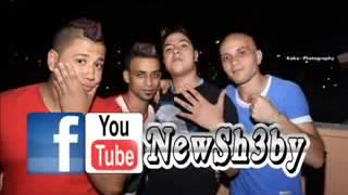 مهرجان اتحاد القمه صباحكو غاشا يا باشا   YouTube