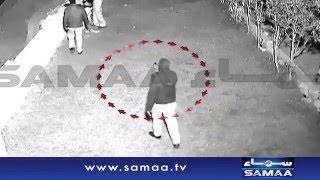 Police ka nasha ,Samaa Tehelka - News Package - 26 Jan 2016