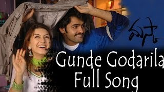 Gunde Godarila Full Song ll Maska Movie ll Ram, Hansika Motwani