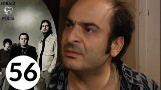 مسلسل السارقة - الحلقة 56