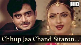 Chhup Ja Chand Sitaron | Maati Maange Khoon Songs | Shatrughan Sinha | Rekha | Mujra | Filmigaane