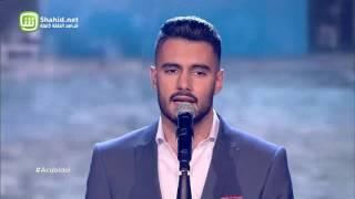 Arab Idol – العروض المباشرة – يعقوب شاهين - يا ضلي يا روحي
