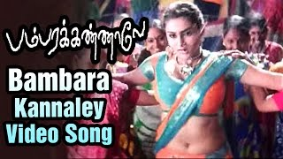 Bambara Kannaley Tamil Movie | Bambara Kannaley Video Song | Srikanth | Namitha