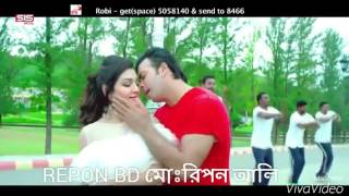 তোর হাসি যেন বিশাল ছক্কা বাংলা ছায়া ছবি গান আসিফ আকবর BANGLA MOVIE SONG ASIF AKBAR