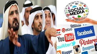 Dubai Blocked Thousands of Social Media Accounts Why?